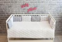 Купить Body Pillow Бортик-подушка для кроватки Звезды Микс цвет серый белый 8 шт, Бортики, бамперы