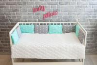 Купить Body Pillow Бортик-подушка для кроватки Звезды Микс цвет серый мятный белый 8 шт, Бортики, бамперы