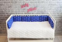Купить Body Pillow Бортик-подушка для кроватки Звезды цвет синий белый 8 шт, Бортики, бамперы