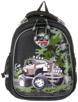 Купить Grizzly Рюкзак школьный цвет черный RS-897-1, Ранцы и рюкзаки