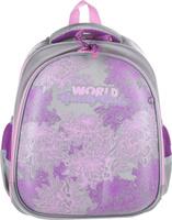 Купить Grizzly Рюкзак школьный цвет бирюзовый салатовый, ООО Фаст-Текс , Ранцы и рюкзаки