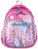 Купить Grizzly Рюкзак школьный цвет фуксия RS-899-1, Ранцы и рюкзаки
