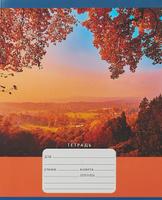 Купить Unnika Land Тетрадь Прекрасные пейзажи 18 листов в линейку цвет оранжевый, Тетради