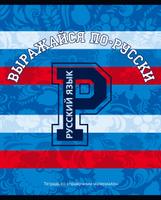 Купить BG Тетрадь Motivator 40 листов в линейку цвет голубой красный синий 20469, Тетради