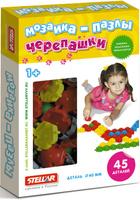 Купить Stellar Мозаика-пазлы Черепашки 01059, Обучение и развитие