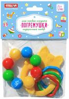 Купить Stellar Погремушка Подарочный набор №6, Первые игрушки