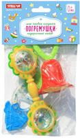 Купить Stellar Погремушка Подарочный набор №7, Первые игрушки