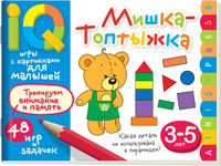 Купить Айрис-пресс Обучающая игра Умные игры Мишка-топтыжка, Обучение и развитие