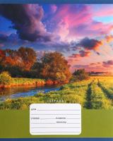 Купить Unnika Land Тетрадь Прекрасные пейзажи 18 листов в линейку цвет зеленый, Тетради