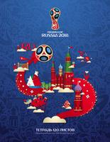 Купить FIFA-2018 Тетрадь со сменным блоком ЧМ по футболу 2018 120 листов, Тетради