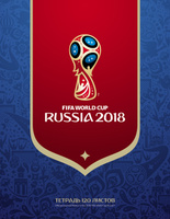 Купить FIFA-2018 Тетрадь со сменным блоком ЧМ по футболу 2018 Эмблема 120 листов, Тетради
