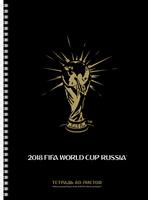 Купить FIFA-2018 Тетрадь ЧМ по футболу 2018 Золотой кубок 80 листов 80Тт4A1гр_17485, Тетради
