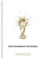 Купить FIFA-2018 Тетрадь ЧМ по футболу 2018 Золотой кубок 80 листов, Тетради