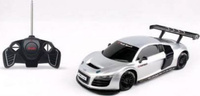 Купить Rastar Радиоуправляемая модель Audi R8 LMS масштаб 1:18, Машинки