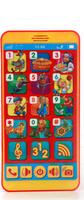 Купить Умка Развивающая игрушка Сенсорный телефон HX2501-R5, Развивающие игрушки