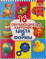 Купить Умка Обучающие карточки Цвета и формы, Обучение и развитие
