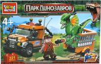 Купить Город мастеров Конструктор Динозавры Охота на динозавра, Конструкторы
