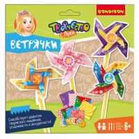 Купить Bondibon Набор для изготовления игрушки Ветрячки, Игрушки своими руками