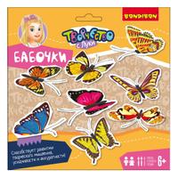 Купить Bondibon Набор для изготовления игрушки Бабочки, Игрушки своими руками