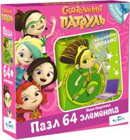 Купить Origami Пазл для малышей с наклейками Маша-Искусница 64 элемента, Обучение и развитие