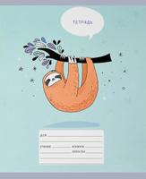 Купить Unnika Land Тетрадь День ленивца 18 листов в линейку бирюзовый, Тетради