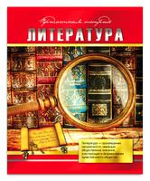 Купить Profit Тетрадь Красный стиль Литература 48 листов в линейку, Тетради