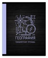Купить Legend Тетрадь Монограмма География 48 листов в клетку, Тетради