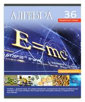 Купить Profit Тетрадь Учись легко Алгебра 36 листов в клетку, Тетради