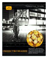 Купить Проф-Пресс Тетрадь Контрасты Обществознание 48 листов в клетку, Тетради