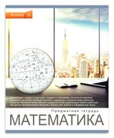 Купить Проф-Пресс Тетрадь Мир вокруг Математика 48 листов в клетку, Тетради