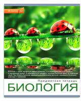 Купить Проф-Пресс Тетрадь Мир вокруг Биология 48 листов в клетку, Тетради