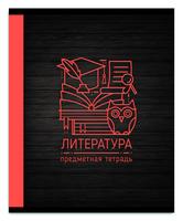 Купить Legend Тетрадь Монограмма Литература 48 листов в линейку, Тетради