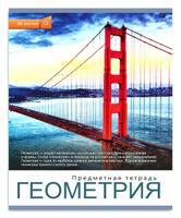 Купить Проф-Пресс Тетрадь Мир вокруг Геометрия 48 листов в клетку, Тетради
