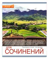 Купить Проф-Пресс Тетрадь Мир вокруг Для сочинений 48 листов в линейку, Тетради