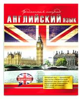 Купить Profit Тетрадь Красный стиль Английский язык 48 листов в клетку, Тетради