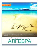 Купить Проф-Пресс Тетрадь Мир вокруг Алгебра 48 листов в клетку, Тетради
