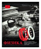 Купить Проф-Пресс Тетрадь Контрасты Физика 48 листов в клетку, Тетради