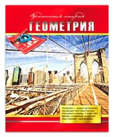 Купить Profit Тетрадь Красный стиль Геометрия 48 листов в клетку, Тетради
