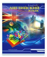 Купить Profit Тетрадь Трехмерное пространство Английский язык 36 листов в клетку, Тетради