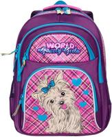 Купить Grizzly Рюкзак школьный цвет фиолетовый RG-865-3/1, Ранцы и рюкзаки