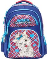 Купить Grizzly Рюкзак школьный цвет синий RG-865-3/3, Ранцы и рюкзаки