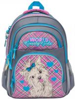 Купить Grizzly Рюкзак школьный цвет серый RG-865-3/4, Ранцы и рюкзаки