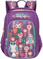 Купить Grizzly Рюкзак школьный цвет фиолетовый RG-866-1/1, Ранцы и рюкзаки