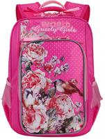 Купить Grizzly Рюкзак школьный цвет фуксия RG-866-2/3, Ранцы и рюкзаки