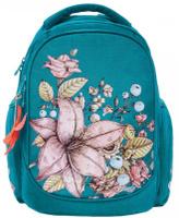 Купить Grizzly Рюкзак школьный цвет бирюзовый RG-867-1/4, Ранцы и рюкзаки