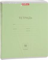 Купить Erich Krause Набор тетрадей Классика 18 листов в линейку цвет салатовый 10 шт, Тетради