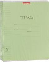 Купить Erich Krause Набор тетрадей Классика цвет салатовый 18 листов в линейку 10 шт 35279, Тетради