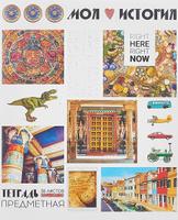 Купить ArtSpace Тетрадь Копилка знаний История 36 листов в клетку, Тетради