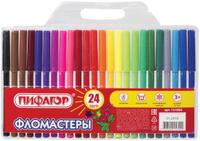 Купить Набор фломастеров Пифагор , 24 цвета. 151092, Фломастеры