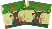 Купить OZON. Деревья: от липы до сосны (2 шт.) (7846), Животные и растения